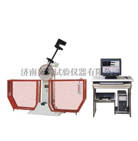 JBW-B系列微机屏显半自动冲击试验机
