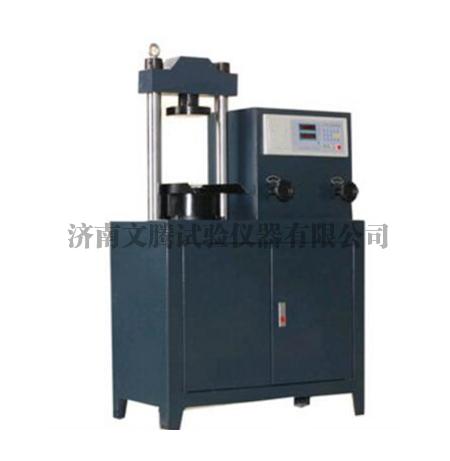 浙江电液式压力试验机