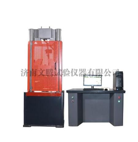 重庆微机控制液压万能试验机60吨