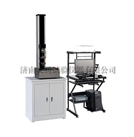 重庆WDW-D型微机控制(单臂式)电子万能试验机