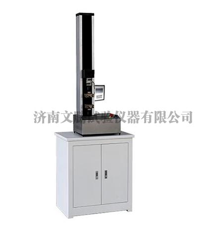 WDW-S型液晶显示(单臂式)电子万能试验机