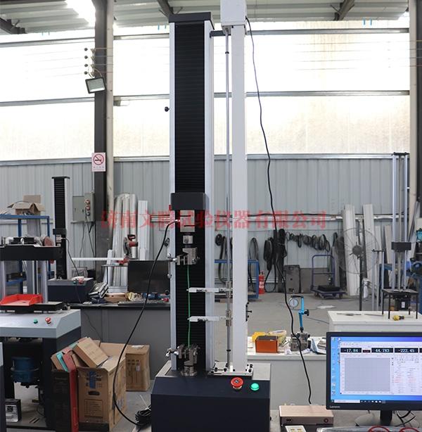 带大变形单臂电子万能试验机
