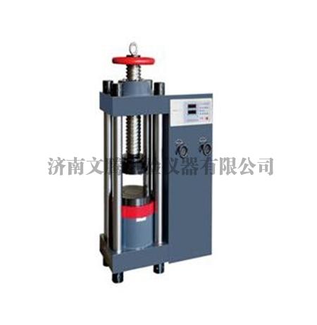 YES-2000D数显式压力试验机