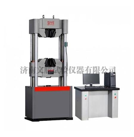 WAW-E型微机屏显液压万能试验机(六立柱)